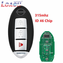 Умный пульт дистанционного управления 3 кнопочный ключ без ключа EntryCar брелок для Nissan Cube Juke Quest Leaf Versa Note 2011-2017 46 чип CWTWB1U808