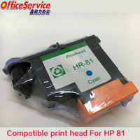 1 PCS Cyan Remanufactured print head for HP 81 hp81, Compatible for hp5000  hp5500 inkjet printer , Ink Cartridge Head  C4951A