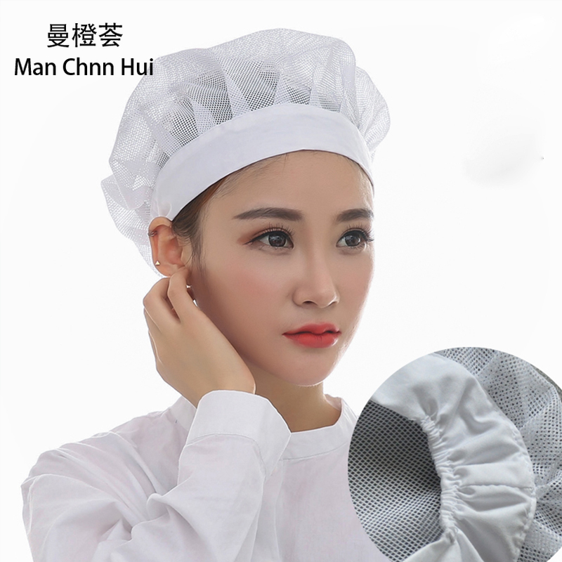 White Food Caps Net Caps Breathable Sanitary Dust Cap Men And Women Workshop Canteen Food Hat Chef Hat Breathable Mesh Design