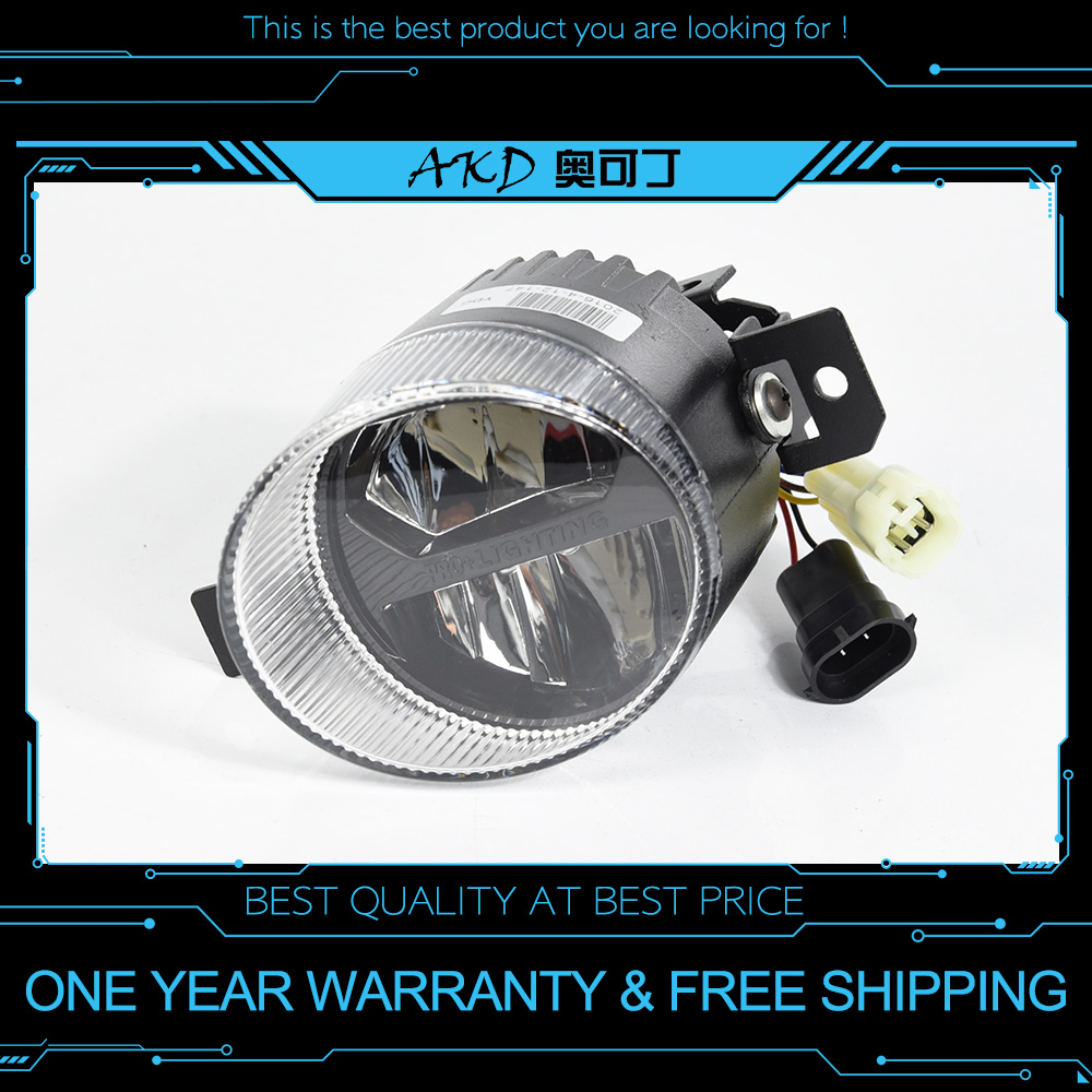 AKD Car Fog lamp for Nissan Note Hybird Rogur Sentra Fog light LED Multi Funcation Foglight Automatically switch High Low beam