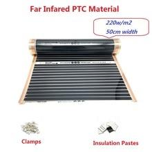 Тип 220 Вт/м2 Far Infared PTC материал теплый коврик с зажимами теплоизоляционные пасты энергосберегающие