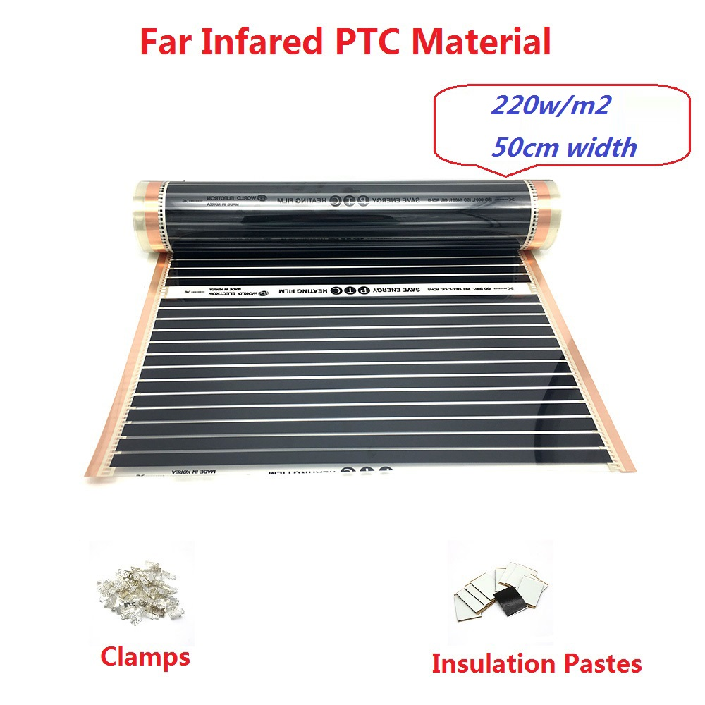 New Type 220w/m2 Far Infared PTC Material Underfloor Heating Film Warm Mat With Clamps Insulation Pastes Energy Saving