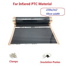 New Type 220w/m2 Far Infared PTC Material Underfloor Heating Film Warm Mat with Clamps Insulation Pastes Energy Saving(China)