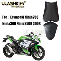3D 7mm Sunscreen Cushion Cover Modified Seat Cover Cushion Cover for Kawasaki Z250 Z300 Ninja250 Ninja300 Ninja 250R 300R