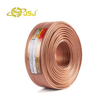 JSJ speaker wire 99.99% OFC stereo loud speaker wire cable for Home, Theater,KTV,DJ system include 200 core / 800 core(China)
