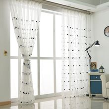 Modern Star Embroidered White Sheer Curtains for Living Room Bedroom Kitchen Tulle Curtains Kids Baby Room Door Window Curtains(China)