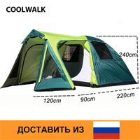 Ship From RU Camping Tent Outdoor Hiking Tent Four Season Two Door Family Tents for 3 4 Person One Bedroom and One Living Room