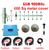 LCD display GSM booster 600sq meter factory/ office use booster ALC functon GSM repeater signal booster w/ 2 antennas cable 35m