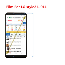 1/2/5/10 Pcs Ultra Thin Clear HD LCD Screen Guard Protector Film With Cleaning Cloth For LG style2 L-01L.