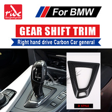 M2 Carbon Interior Middle Center Console Panel Frame Cover For BMW M Series Right Gear Shift Knob surround cover trim D-Style
