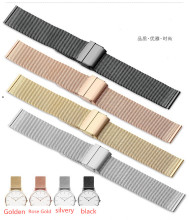Substitute for dw 0.6 line ultra-fine men and women Milanis fine steel stainless with ultra-thin new metal mesh band