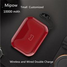 Mipow QI Wireless Charger Power Bank 10000mAh przenośny 5V 2A podwójny zewnętrzny akumulator USB Powerbank dla iPhone X 8 Xiaomi Huawei tanie tanio Awaryjne przenośne Podwójny USB Szybkie ładowanie dwukierunkowe 5V 2a RoHS CE FCC Akumulator litowo-polimerowy 10001-15000mAh