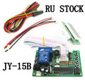 RU STOCK JY-15B with 40cm white lead Time Control Timer Board Power Supply for coin acceptor selector