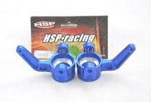 HSP Parts 054018 1 5 Hsp Upgrade Parts Steering Mount 2P Al for hsp 1 5