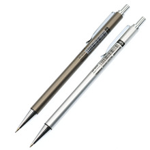 Casual Automatic Metal Pencil