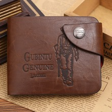 Men wallet Vintage Hollow Out Male Money Bag Hasp Leather Wallet Men Clutch Purse Slim Card Holder Men Wallets Coin Pocket 223