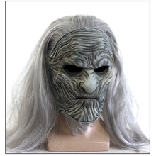The others night game of thrones king latex around Halloween horror head Cosplay wig a mask