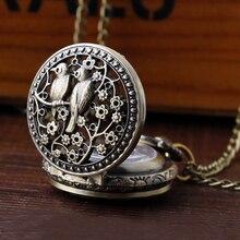 Винтажные полые карманные часы, 1 шт., маленькая птица, цветочный узор, кварцевые часы, арабские цифры, циферблат, подвеска, цепочка, ожерелье, часы для мальчиков