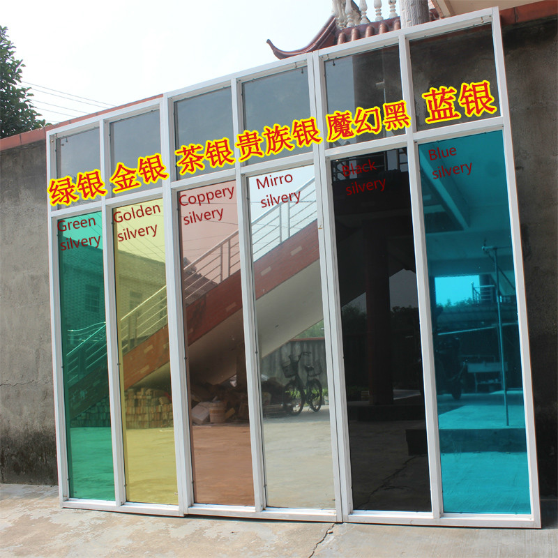 Silver Green Blue Black Golden Coppery Insulation Window