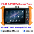 7 inch Touch Screen IP Camera CCTV Security Tester IPC Monitor Tester IP TVI Analog CVBS Video Sound Test POE HDMI Audio Output