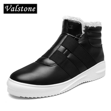 Valstone NEW high top casual winter shoes men slip-on leather shoes elastic band sneakers for men fashion men's footwear size 45