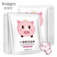 BIOAQUA Pig Milk Replenishment Mask Nourish The Skin Embel Lish Hydraring Serum face mask Whitening black Care