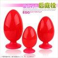 Средний размер анальная пробка силиконовые яйцо, Анальный секс игрушки, Продукт секса для анального
