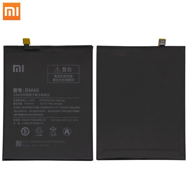 Image 2 - Xiao Mi Original Phone Battery BM49 For Xiaomi Mi Max Batteries 4760mAh Li Polymer Phone Replacement Batteries-in Mobile Phone Batteries from Cellphones & Telecommunications