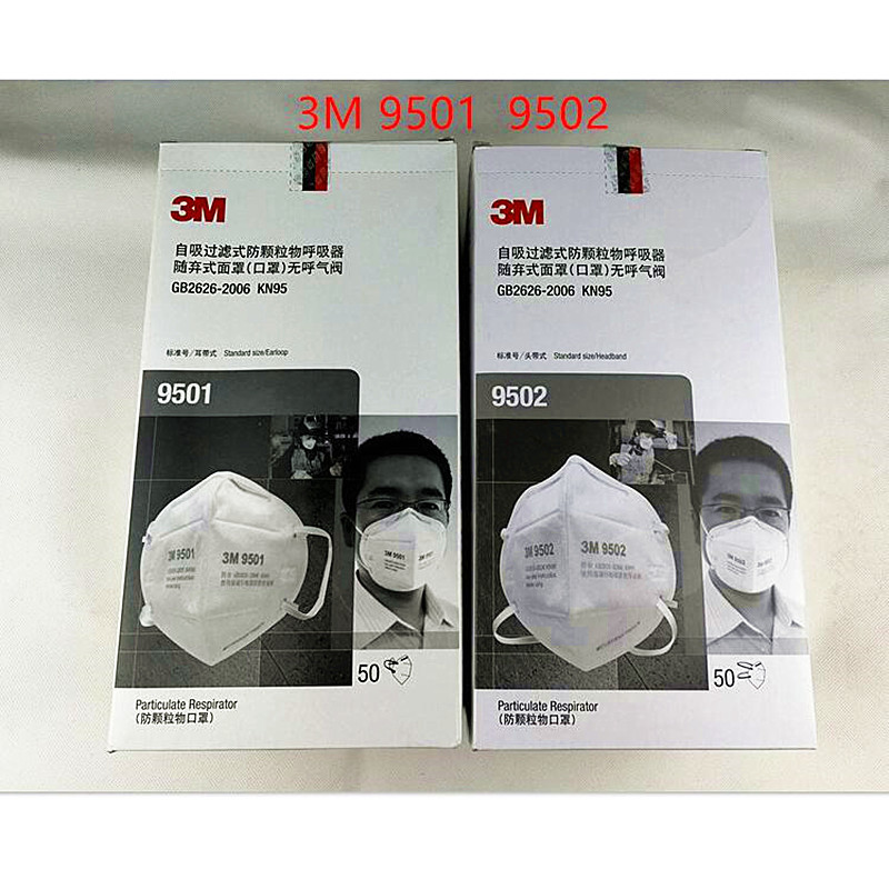 20pcs/lot 3M 9501 9502 Dust-proof Mask KN95 Particulate Respirator Anti-fog PM2.5 Anti influenza Safety Breathing Masks