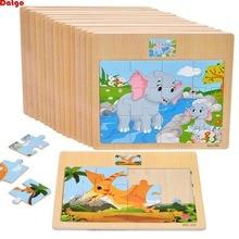 12 шт., деревянные игрушки-головоломки для детей, деревянные пазлы, мультяшный автомобиль, животные, Обучающие Развивающие игрушки для детей, подарок