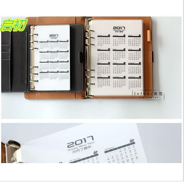 a5 a6 pvc 2018 calendrier pour 6 trous feuilles mobiles reliure en spirale notebook planner. Black Bedroom Furniture Sets. Home Design Ideas