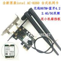 Wireless-AC 8260 867 Мбит 802.11 AC Двухдиапазонный Рабочего PCI-E Wi-Fi Адаптер PCI Express Card для Intel 8260AC + Bluetooth 4.2