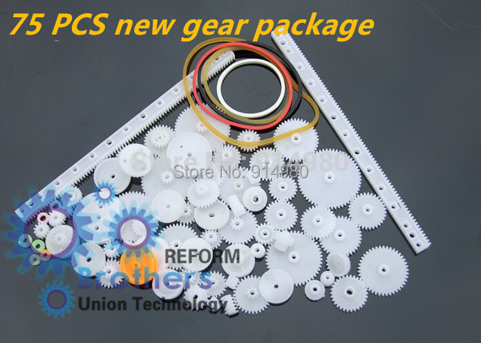 2pack/lot -75PCS a lot,Plastic gear,rack,pulley,belt,Worm gear,Single-and double-gear,8-56 teeth,Used in toy cars, robots, model