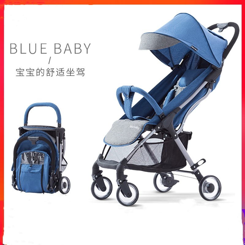 Bluebaby ultra light portable folding stroller can sit reclining four-wheeled trolley multi-color optionalBluebaby ultra light portable folding stroller can sit reclining four-wheeled trolley multi-color optional