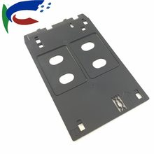 2PCS JPVC fita de Bandeja de Cartão de IDENTIFICAÇÃO Para Canon iP7250 iP7270 iP7260 iP7240 iP7280 MG7510 MG7520 MG7540 MG7550 MG7770 MX922 MX923 MX924