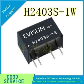 2PCS/LOT H2403S-1W H2405S-1W H2409S-1W H2412S-1W H2415S-1W H2424S-1W SIP-4 NEW Power module фото