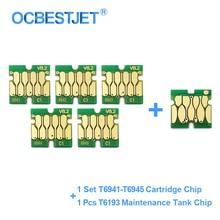 Обновление T6941-T6945 T6941 картридж чип для Epson SureColor T3000 T3070 T5070 T7070 T3200 T5200 T7200 T3270 T5270 T7270 принтер