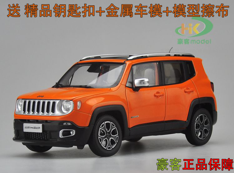 New 1:18 Jeep Renegade Cherokee SUV car model alloy diecast collection boy gift city high quality hot sale maisto jeep wrangler rubicon fire engine 1 18 scale alloy model metal diecast car toys high quality collection kids toys gift