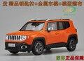 Nuevo 1:18 aleación diecast modelo de coche SUV Jeep Cherokee Renegade colección boy city regalo de alta calidad de la venta caliente