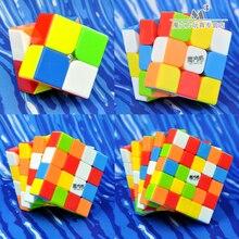 Площадь сетки профессиональный magic cube 2 3 4 для 5 magic cube набор