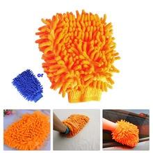beler Car Cleaning Chenille Fiber Glove Washing Mitt Towel Gloves Duster Home Household Kitchen for VW