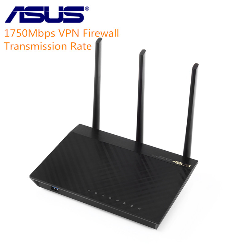 ASUS RT AC66U Dual Band 1750M WiFi Router Wireless AC1750 4