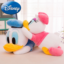 Disney Genuine Authorization Large Plush Doll Donald Duck 25cm 35cm 55cm Stuffed Toys Daisy Simulation Dolls Child Pillow