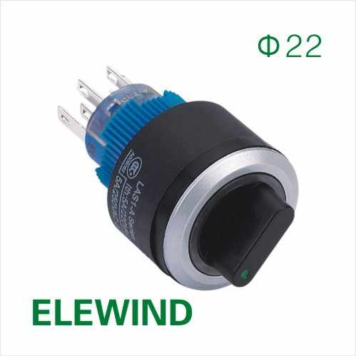 ELEWIND 22mm Round Ring illuminated selector switch (PB223WY-11X/21/G/12V/IP65)