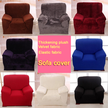 Sofa trophonema thickening plus velvet elastic sofa cover autumn and winter leather single general double