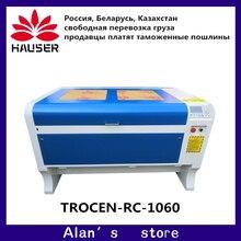 Máquina de grabado láser Co2, 1060 recw2 100w, 1000x600mm, 110V/220V, interfaz USB, envío gratuito