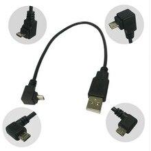 0.25 M À Angle Droit 90 degrés Micro USB Rapide Chargeur De Charge Sync Câble de données Pour Samsung Galaxy s2 s3 s4 LG pour sony