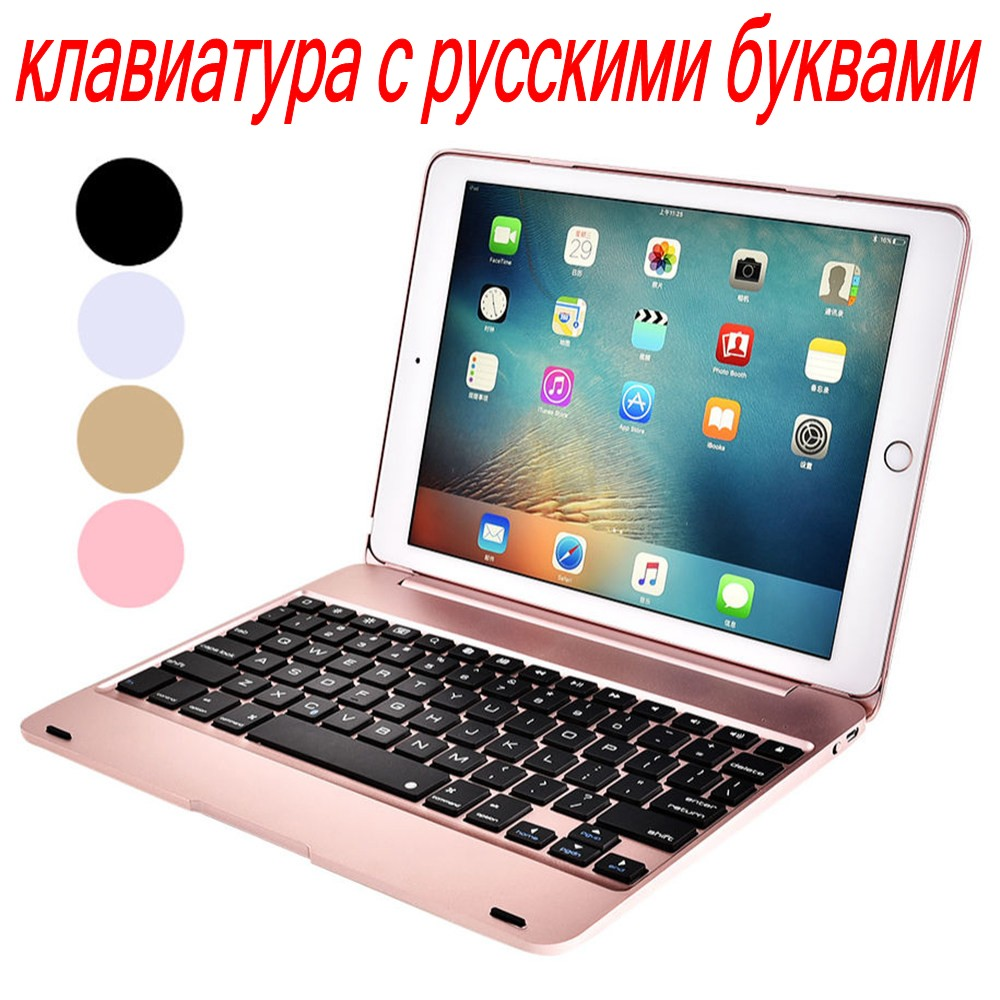 For iPad Air 2 iPad 6 Fashion ClamShell Slim ABS Wireless Bluetooth Russian/Spanish Keyboard With Stand Protective Case Cover