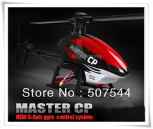 Walkera Master CP helicopter wtih DEVO 7E transmitter 2.4ghz 6ch 3D gyro radio control RTF helicopter Express shipping