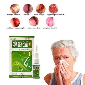 Nasal Sprays Chronic Rhinitis Sinusitis Spray Chinese Traditional Medical Herb Spray Rhinitis Treatment Nose Care health care